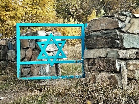 Jewish Cemetery in Yeghegis